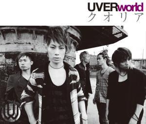UVERworld ~ Discografia Completa Cover