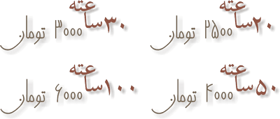 دانلود مرورگر فیلتر شکن usejump_installer_latest Nerkh-saati