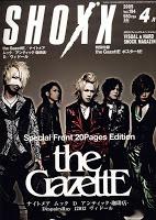The Gazette - Scans - Shoxx Vol. 194 [04/09] 01