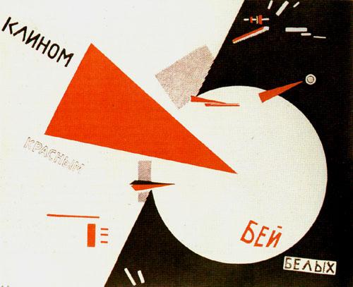 Símbolos Comunistas Kandinsky_BeatWhitesWRed