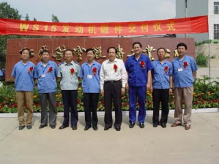 Chengdu J-10 WS15%20milestone%20pic