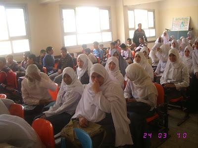 ندوة بالمدرسة قامت بها جمعية الامل للرعاية24/3/2010م IMG_2849