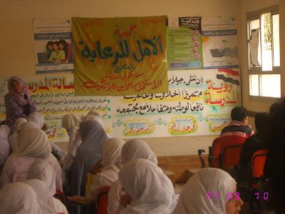 ندوة بالمدرسة قامت بها جمعية الامل للرعاية24/3/2010م IMG_2851