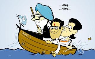 ஊழலை மறைக்க காங்கிரஸ் செய்யும் சதி...? Ujiladevi.blogpost.com