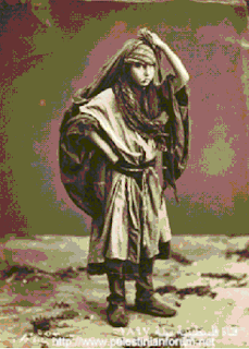 صور و وثائق نادرة من فلسطين  Dcv