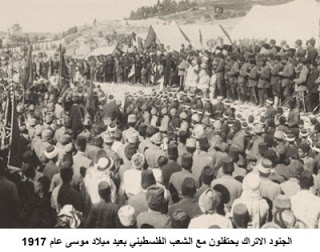 صور و وثائق نادرة من فلسطين  10