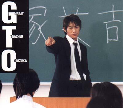 Сериалы японские - 3 - Страница 2 Livegtogm7