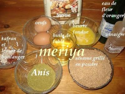 Chbakiya ou Chabbakia ou L'm5ar9a ou L'mkharka ou Grewich marocaine 1f