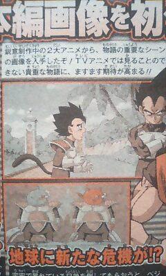 Noticias sobre la nueva Ova de DragonBall Z [2008] TableandVegeta