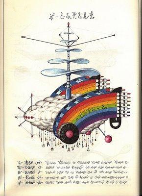 Sobre el manuscrito VOYNICH, y sus ilustraciones. 231237492_8f7cfca45b