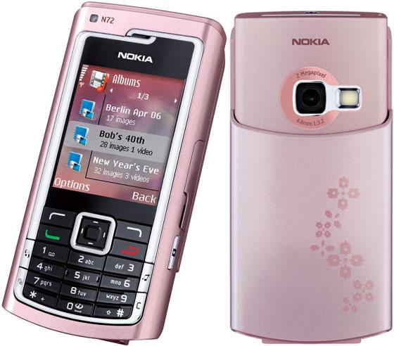 صور جوالات  Nokia-N72