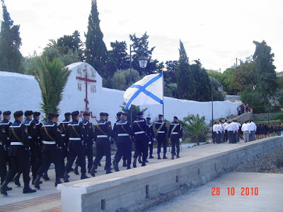 Greece-Russia traditional relationship 71609_1712300086497_