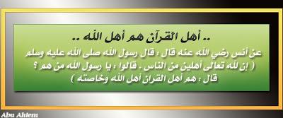 المكتبة القرآنية الحصرية : كل شئ عن القرأن الكريم 400 جيجا حصرياً %D8%A7%D9%87%D9%84-%D8%A7%D9%84%D9%84%D9%82%D8%B1%D8%A2%D9%86-%D9%87%D9%85-%D8%A3%D9%87%D9%84-%D8%A7%D9%84%D9%84%D9%87