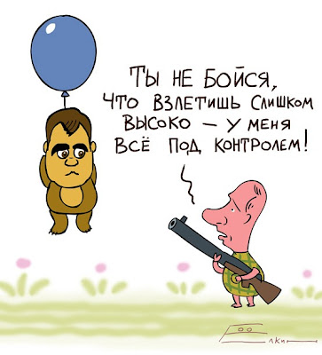 ВЫБОРЫ 2012 - ПРИШЛА ПОРА МЕНЯТЬ ВЛАСТЬ В РОССИИ ?! - Страница 2 0_cc36_c517861f_XL