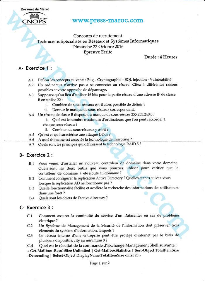 نموذج مباراة توظيف تقنيين من الدرجة الثالثة في الشبكات والأنظمة المعلوماتية بالصندوق الوطني لمنظمات الاحتياط الاجتماعي CNOPS . بتاريخ 23 أكتوبر 2016 110