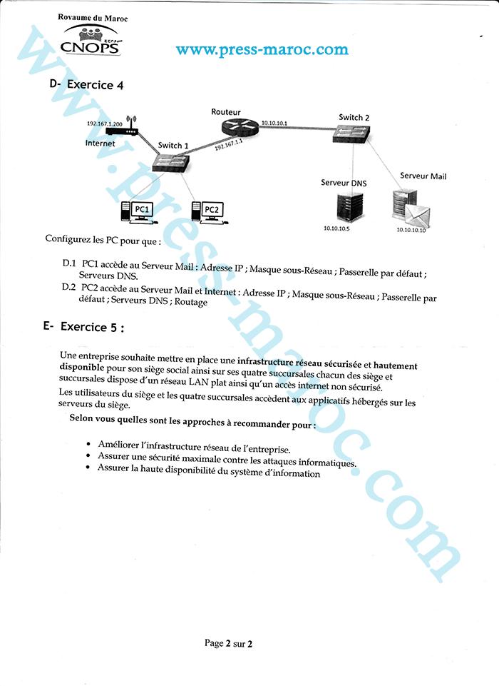 نموذج مباراة توظيف تقنيين من الدرجة الثالثة في الشبكات والأنظمة المعلوماتية بالصندوق الوطني لمنظمات الاحتياط الاجتماعي CNOPS . بتاريخ 23 أكتوبر 2016 210