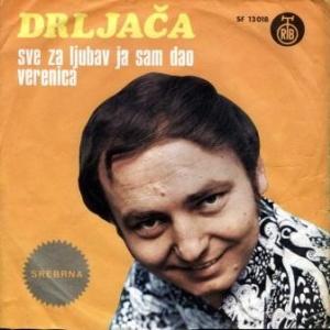 Bora Drljaca - Diskografija KRBFYDyV
