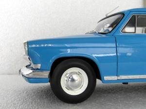 GAZ Volga Universal 1967 XtcqYDYv