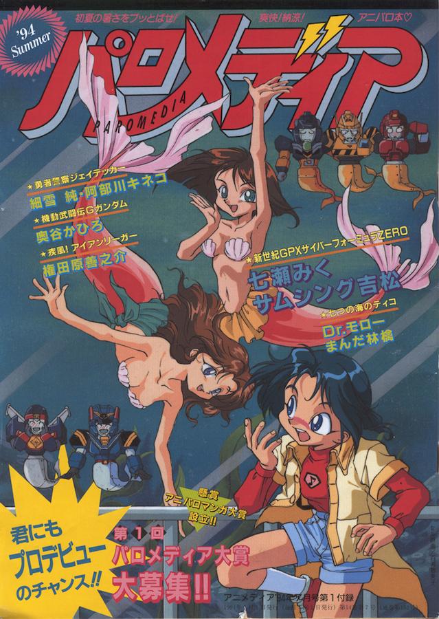 [Dessin Animé] Séries des années 80-90, vous souvenez-vous de ca... - Page 7 Tumblr_meypzqIoGv1qembaxo1_1280