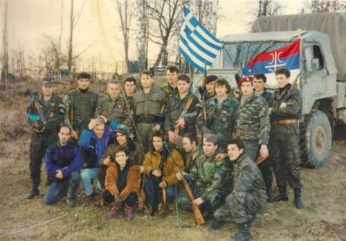 Serbia Breaking News: - Page 4 Tumblr_nssdzpBECR1tm5gyso1_500
