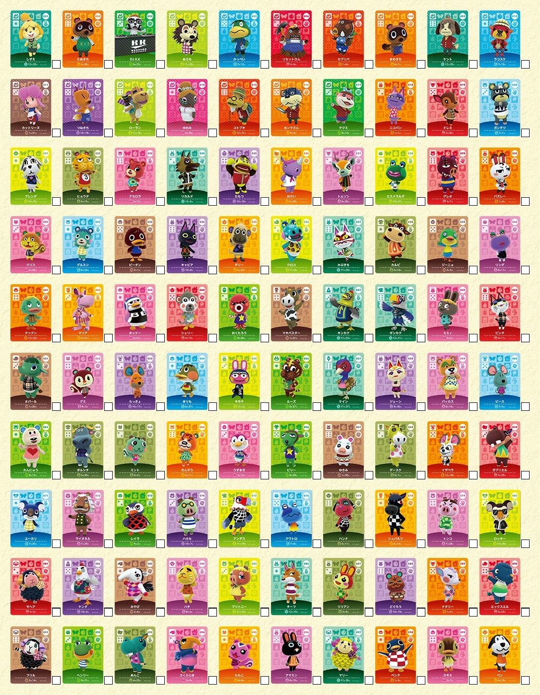 Todas las cartas amiibo (Animal Crossing) - Página 2 Tumblr_nsntcnXQme1s1lku3o1_r1_1280