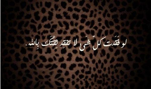 فك تقاف...... - صفحة 3 Tumblr_mi431svbzn1qapk2qo1_500