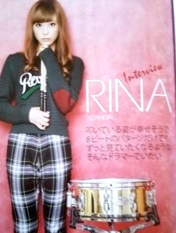 Rhythm & Drums Magazine Tumblr_ngigz08NF91qe6juqo1_r2_1280