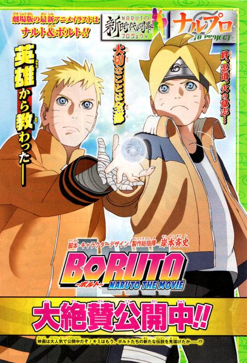 Boruto: Naruto the movie News Tumblr_nsnha9XtXr1tzyls4o1_500