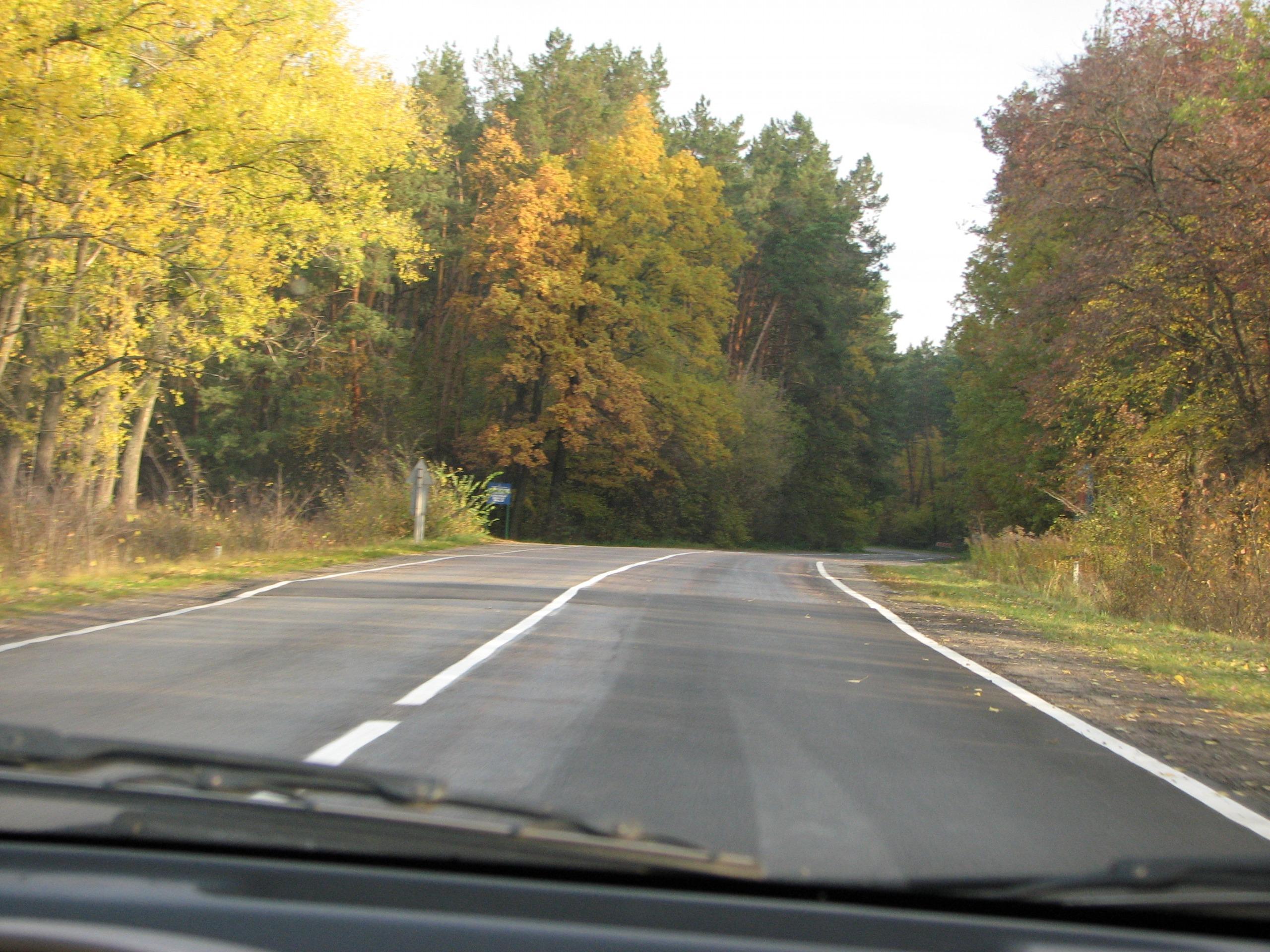 Ода Осени - Страница 2 577244