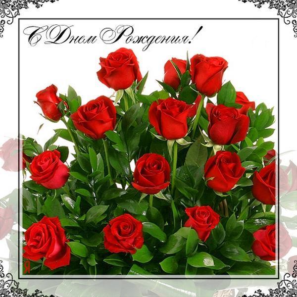 Поздравляем с Днем Рождения Анну (Anna_60) 633291