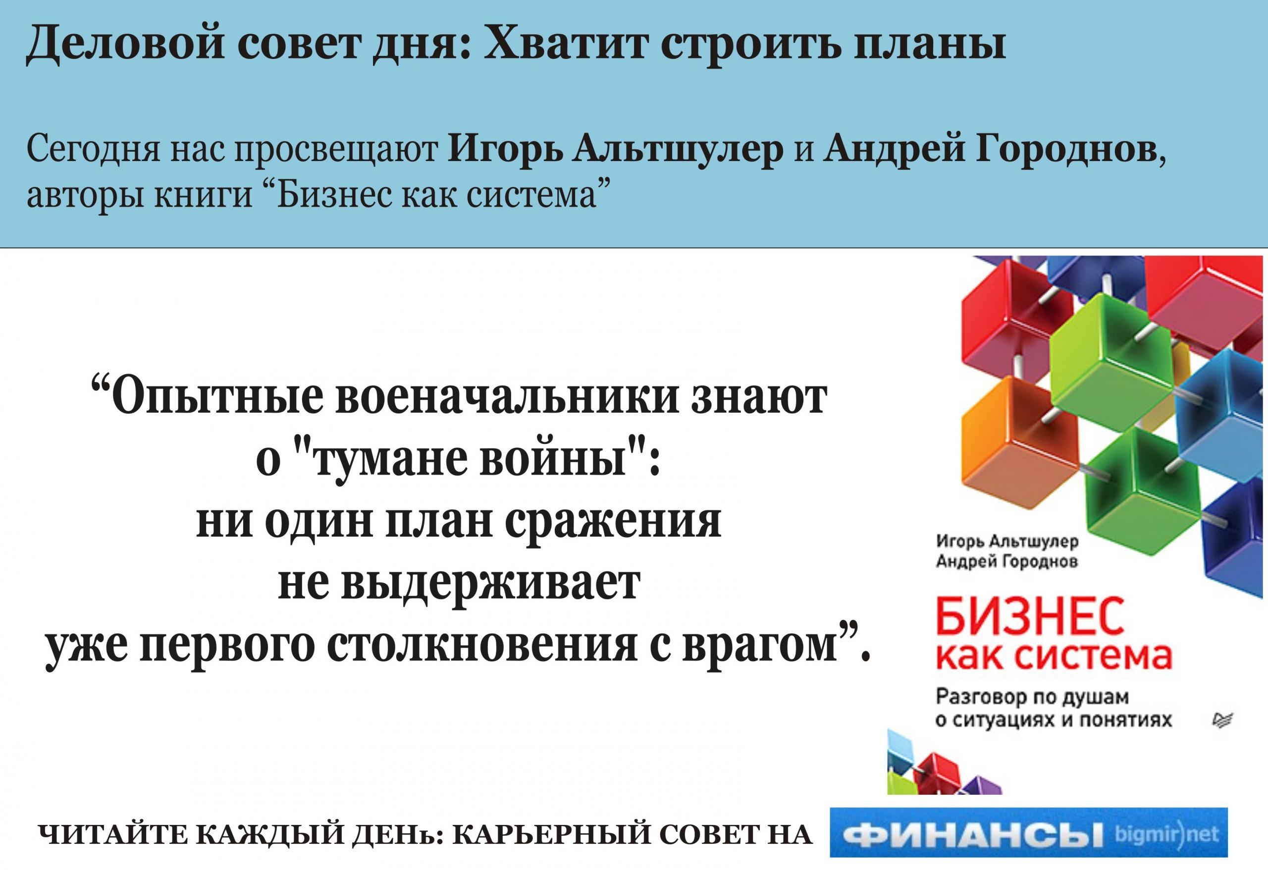 28 мая 2012. В эфире КсМ-радио - Страница 31 1233306