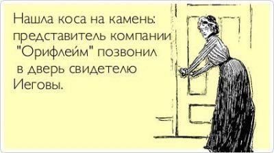 Черный юмор 1505048