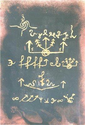 Тайные техники. Магические тайнописи. 1520721