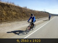 Весенние маршруты - Страница 2 1806017