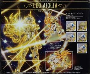 [Comentários] Saint Cloth Myth EX - Soul of Gold Aiolia de Leão - Página 9 03LFLpV8