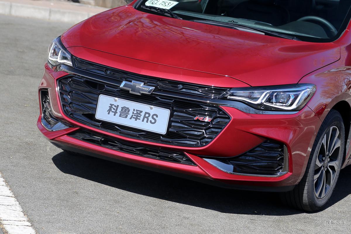 2019 - [Chevrolet] Monza (Chine) 67c0b9eaf2544ed5a454735ff31eae01