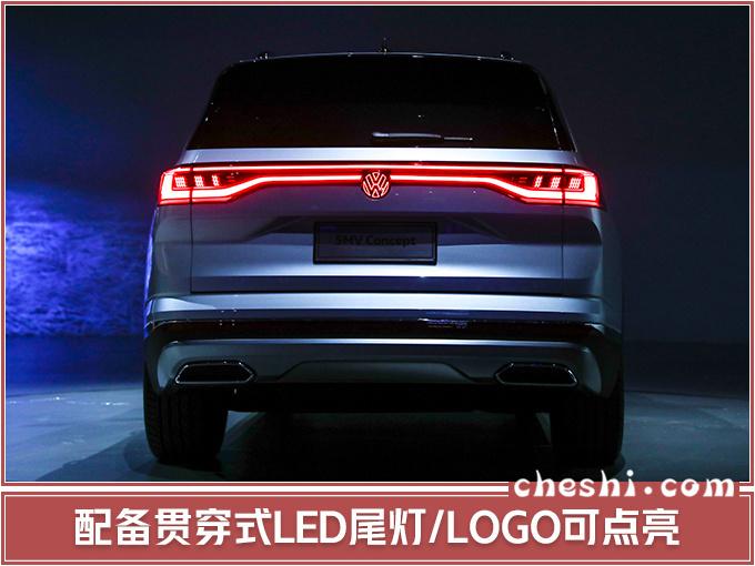 2019 - [Chine] Auto Shanghai  24fad457901049089d05bbda659d906e