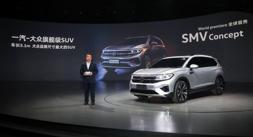 2019 - [Chine] Auto Shanghai  6896bfb1a84b48ba9b10f32f80cc3371