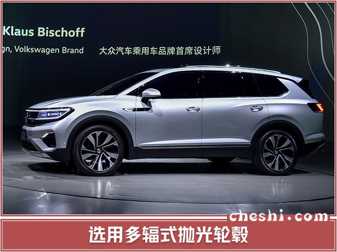 2019 - [Chine] Auto Shanghai  90df0c97b9204fa38850cb642102aafb