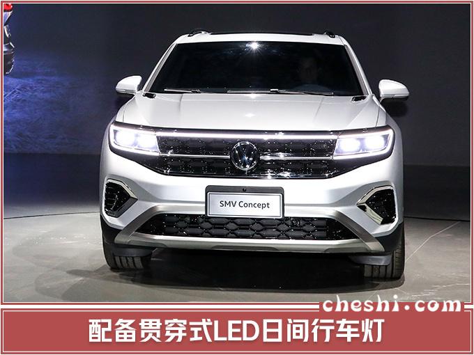 2019 - [Chine] Auto Shanghai  Ae54465051654d14ac10f37912f4be73