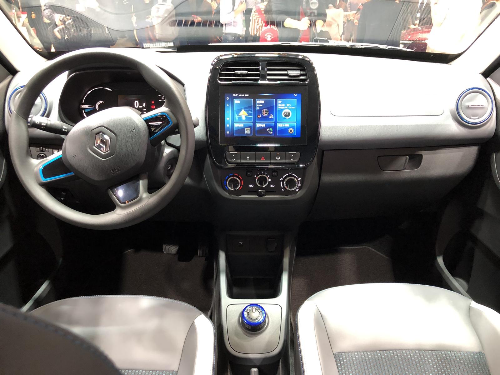 2015 - [Renault] Kwid [BBA] (Inde) [BBB] (Brésil) - Page 32 6b4c3e047fb24c4195f75351b89d1a73