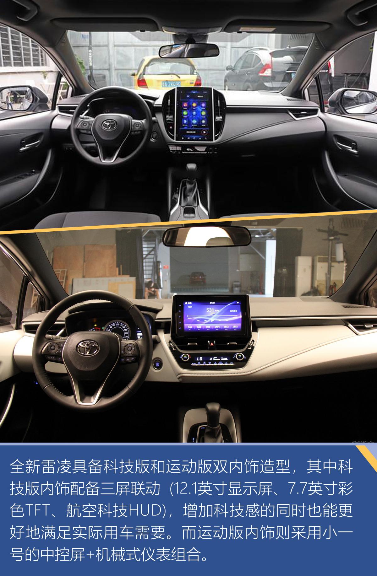 2018 - [Toyota] Corolla 2018 - Page 9 2cf726c432e94668b461719bd013a963
