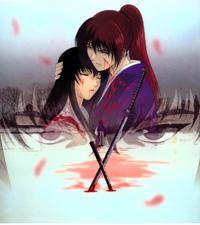 [OAV] Kenshin le vagabond - Chapitre des souvenirs Tsuiokuhen