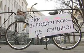 Хрустики на дорогах, или как живут киевские велосипедисты 110719-Hrustiki-na-dorogah-ili-kak-jivu_3