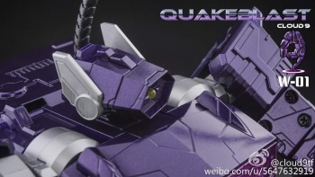 [Cloud 9] Produit Tiers - Jouet W-01 QuakeBlast - aka Shockwave/Onde de choc CemEm1rW