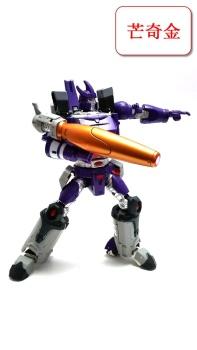 [DX9 Toys] Produit Tiers - D07 Tyrant - aka Galvatron - Page 2 O4oOfxUk