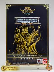 [Comentários]Saint Cloth Myth EX - Soul of Gold Shaka de Virgem - Página 5 OglwfeIG