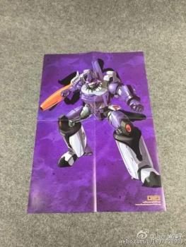 [DX9 Toys] Produit Tiers - D07 Tyrant - aka Galvatron - Page 2 ZExr1VOS