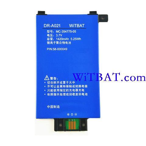 Amazon Kindle Paperwhite 2 Battery MC-354775-05 58-000049  ABUIABACGAAgm-7ivgUo7u6rTzDgAzjgAw
