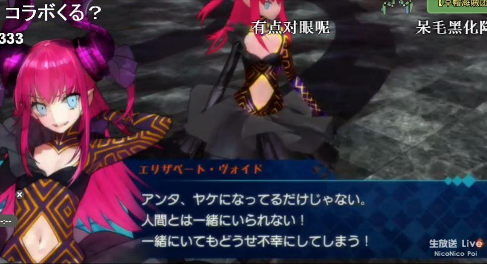 Fate/Grand Order - Page 3 Tumblr_og0huuqKdM1ssg673o1_1280
